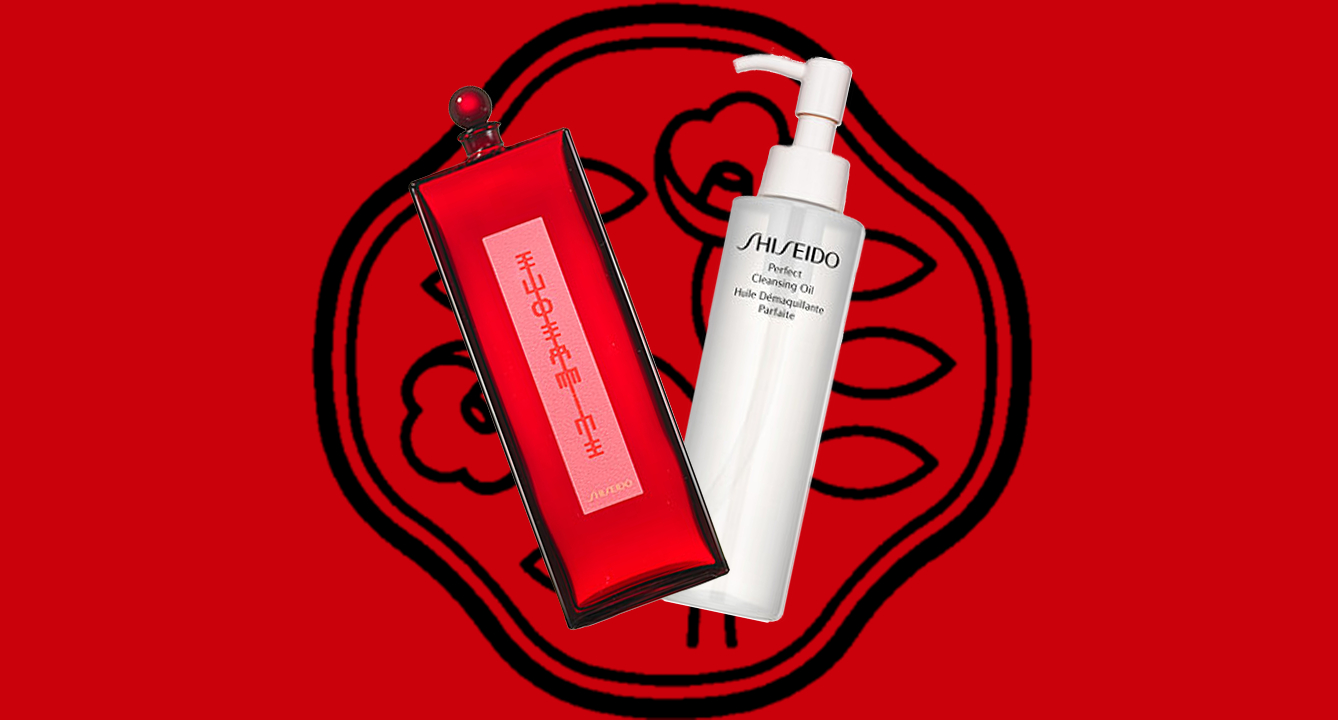 Top Rated Shiseido Products