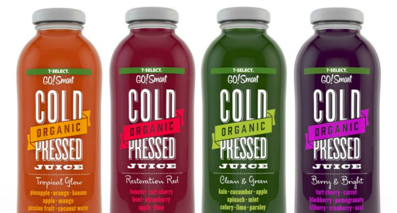 You Ll Never Guess Who Just Launched Green Juices