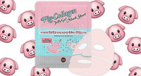 Wait–This Sheet Mask is Made From Pig Collagen