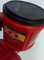 Folgers Coffee Classic Roast uploaded by swati s.
