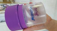 Munchie Mug Snack Cup - 16 OZ. Purple [] uploaded by Ashley W.