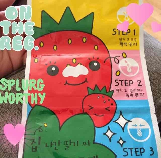 Tony Moly Strawberry Nose Pack uploaded by Jamie C.