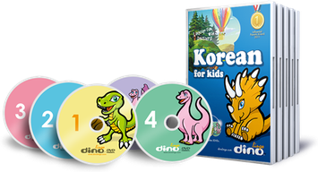 Photo of Dino Lingo Language Learning Program for Kids uploaded by Jeny T.