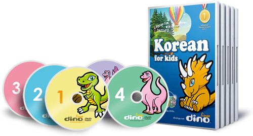 Dino Lingo Language Learning Program for Kids uploaded by Jeny T.