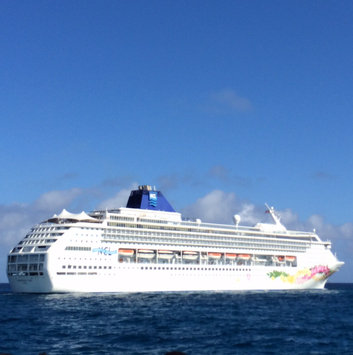 Photo of Norwegian Cruise Line uploaded by Chelsea M.