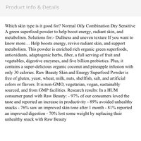 Hum Nutrition Raw Beauty Skin and Energy Superfood Powder - Coconut & Pineapple Tropical Infusion uploaded by Cherise1676 ..