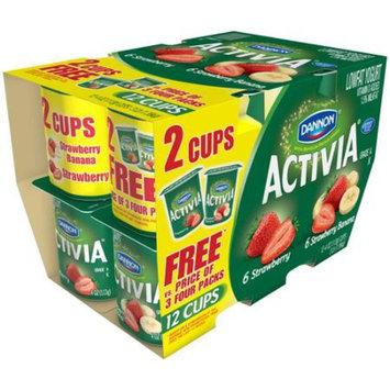 Photo of Activia Black Cherry Greek Yogurt 5.3 oz. Cup uploaded by Heyam A.