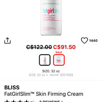 bliss fatgirlslim skin firming cream uploaded by Kayleigh L.