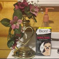 Bioré Charcoal Gift Box uploaded by Krystle B.