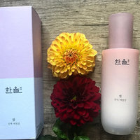 HANYUL - Rice Essential Emulsion 125ml 125ml uploaded by Arsela G.