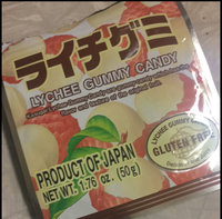 Kasugai Lychee Gummy Candies uploaded by Ella P.