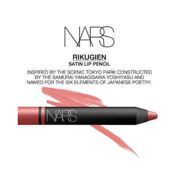 Photo of NARS Satin Lip Pencil uploaded by Ashly M.