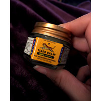 Tiger Balm Ultra Strength Pain Relieving Ointment Sports Rub uploaded by Dana L.