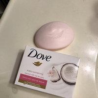 Dove Purely Pampering Bath Bars Coconut Milk - 2 CT uploaded by Lauren S.