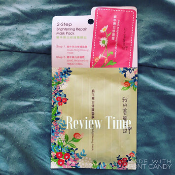 Photo of My Beauty Diary 2 Step Asia Brightening Pack uploaded by Crystal G.