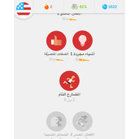 Duolingo uploaded by Wesooooo D.