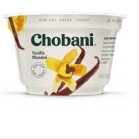 Chobani® Smooth Vanilla Low-Fat Classic Yogurt uploaded by sarahelegear L.