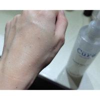 Cure Natural Aqua Gel 250ml - Best selling exfoliator in Japan! uploaded by Haleema H.
