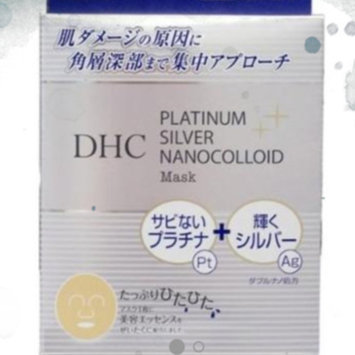 Photo of DHC PA Nanocolloid Mask 21mlx5sheets uploaded by Eng L.