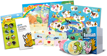 Photo of Dino Lingo Language Learning Program for Kids uploaded by Brittney P.