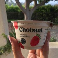 Chobani® Blended Strawberry uploaded by Samantha R.