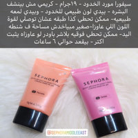 SEPHORA COLLECTION Colorful Cheek Ink Gel uploaded by Hanaa H.