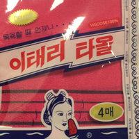 10 pcs Asian Exfoliating Bath Washcloth - Red & Green uploaded by Yudith M.