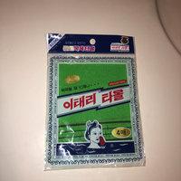 10 pcs Asian Exfoliating Bath Washcloth - Red & Green uploaded by Liz B.