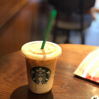 Starbucks uploaded by Anastasya V.