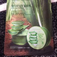 Nature Republic - Real Nature Mask Sheet (Aloe) 10 sheets uploaded by House E.