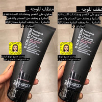 Giovanni D:tox System Purfying Facial Cleanser - Step 1 uploaded by RASHA a.