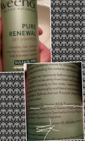 Aveeno® Nourish+ Strengthen Shampoo uploaded by Lacee L.