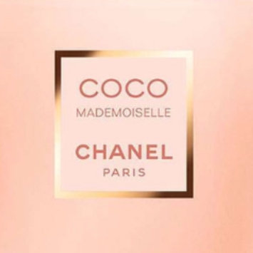 Chanel Coco Mademoiselle Parfum uploaded by Jannat F.