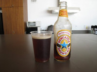 New Castle Brown Ale uploaded by Deanna W.