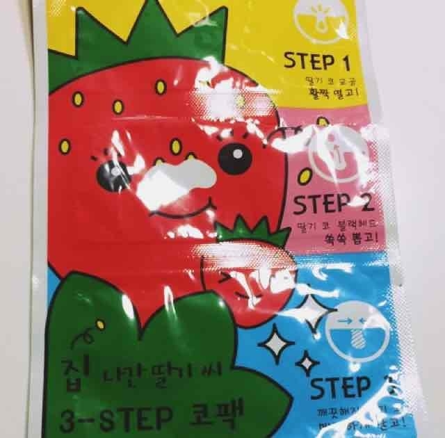 Tony Moly Strawberry Nose Pack uploaded by Alex M.