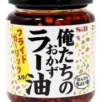 S&B chili oil w/ Crunchy Garlic 3.9 oz (Pack of 2) uploaded by Lee M.