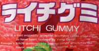 Kasugai Lychee Gummy Candies uploaded by Eva L.