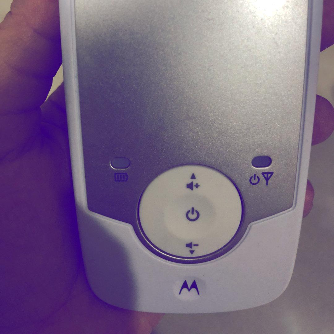 Motorola Digital Audio Baby Monitor (White)