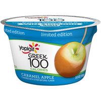 Yoplait® Greek 100 Calories Caramel Apple Fat Free Yogurt uploaded by Kira S.