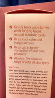 Nature's Gate Organics Tone Back the Clock Alcohol-Free Soothing Toner uploaded by Jennifer B.