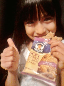 Photo of Quaker® Soft Baked Oatmeal Cookie uploaded by Brittney P.