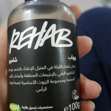 LUSH Cosmetics Rehab Shampoo uploaded by Turk 3.