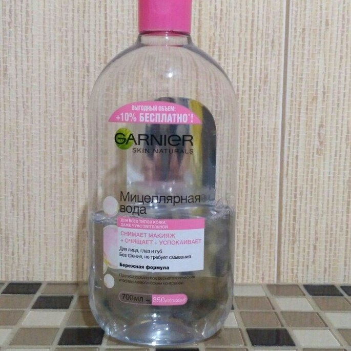 L'Oreal Garnier Skin Micellar Cleansing Water 400 ml by HealthMarket uploaded by Irina R.