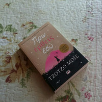 Me Before You by Jojo Moyes uploaded by Georgia L.