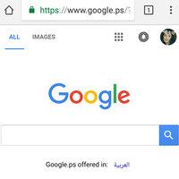 Chrome uploaded by Islam H.