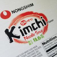 Nongshim Kimchi Noodle Bowl uploaded by Jessica V.