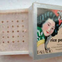 Palladio Rice Powder uploaded by fatima ezzahra b.
