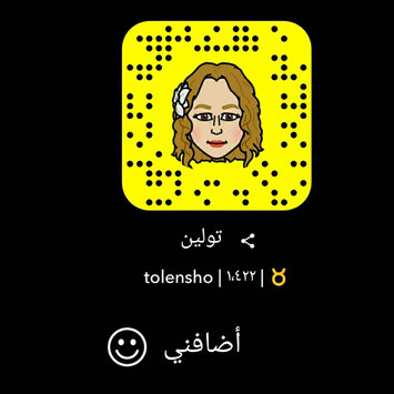 Snapchat, Inc. Snapchat uploaded by tolen s.