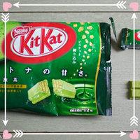 Japanese KitKat Mini Otona No Amasa Bitter Chocolate uploaded by Zeyneb s.