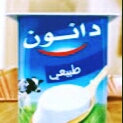 Oikos® Vanilla Yogurt Drink 7 fl. oz. Bottle uploaded by Tala M.